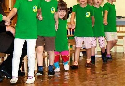 Карликовость у детей